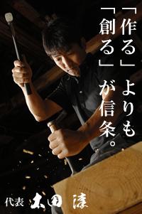 side_ota